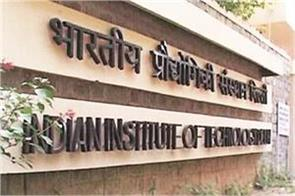 4 lakh iti interns to conduct online exams next year