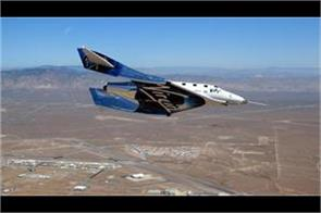 virgin galactic makes it to space