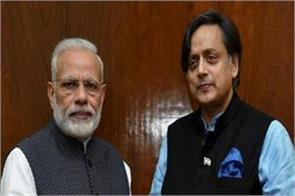 book written on pm modi but discussion on shashi tharoor