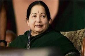 jayalalithha death csae major twist