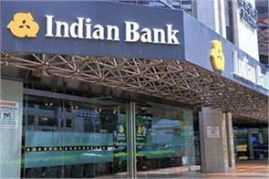 rbi slaps rs 1 cr fine on indian bank for violating cyber security norms