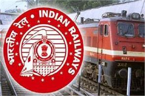 railways will stop the new rules from the brokerage