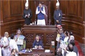 disorder in rajya sabha and lok sabha venkaiah naidu angry