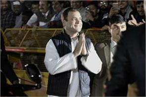 rahul automated calls to party workers and asking who should be next cm