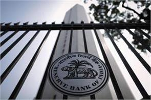 rbi exploring mobile phone based solution to help visually impaired