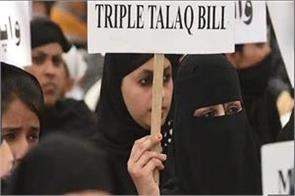 triple talaq bills in lok sabha