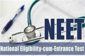 neet 2019 these tips will help you crack the exam