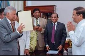 reinstates ousted prime minister ranil wickremesinghe