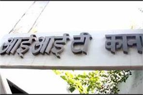 facebook paid 1 42 crore package for two students of kanpur iit