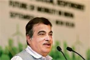 gadkari says the conspiracy to create a distance between me and the bjp
