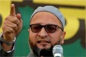 owaisi says the people of hyderabad decide whether they want