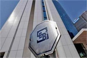 sebi in preparation for strengthening of market monitoring  data storage