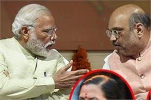 assembly election 2018 narinder modi uma bharati sushma swaraj