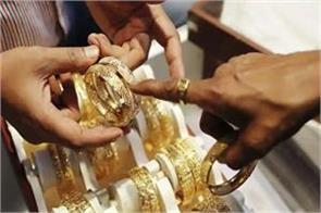 gold futures weaken to rs 31 557 per 10 gram