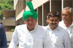 op chautala came to court in case of extra property more than income