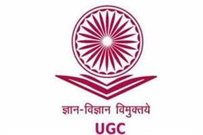 ugc gandhi literature universities colleges libraries