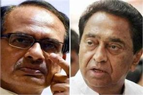 kamal nath created this special strategy to snatch power