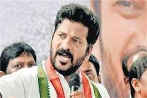 congress leader rabindra reddy detained before the meeting of trs