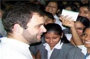 rahul gandhi letter to the youth