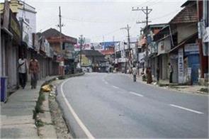education institutions closed in kashmir internet suspend