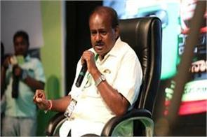 kumaraswamy emotionally clarification on order of shootout