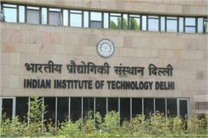 lack of teachers in 8 iits 36 per cent posts vacant