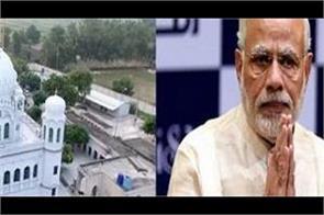 us sikhs thank pm modi for kartarpur corridor