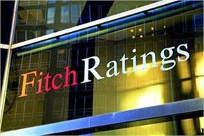 strong balance sheet needed for rbi s autonomy reliability fitch ratings