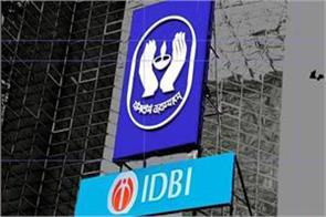 govt not to participate in lic s open offer in idbi bank