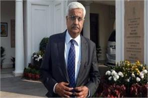 chief secretary assault case court will hear on january 30