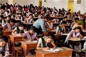 10th grade question paper will be opened in front of students