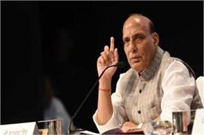 pakistan can take help against counter terrorism from india rajnath