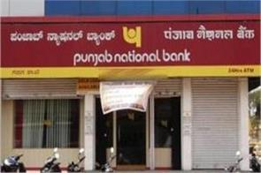 cyber attack on pnb clean up accounts of dozens of customers in just 3 hours