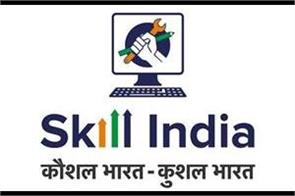 india skilak s future of sawara divyang