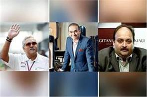 year 2018 these famous faces of industry became  thug