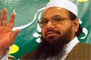 hafiz saeed pens column in pakistani newspaper as contributing writer