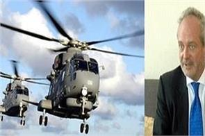 agusta westland christian mitchell in a four day cbi custody