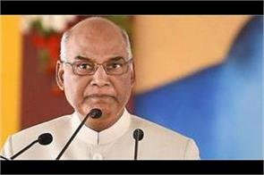 development of the country only by being educated of society kovind