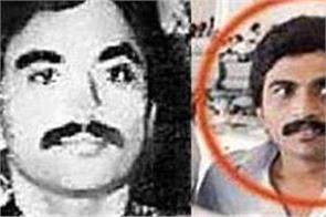 underworld don chhota shakeel s brother arrested from anwar abu dhabi airport