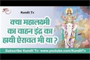 religious story of mata lakshmi