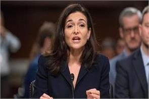 facebook coo sheryl sandberg asked for info on billionaire critic george soros