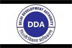 get job in dda recruitment 2019