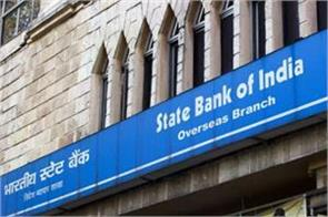 sbi gives customers shock home and car loan expensive from today