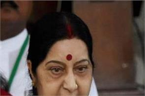 sushma says we will not talk in the atmosphere of terrorism and violence