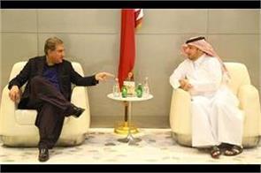 pakistani foreign minister qureshi visits qatar