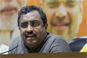 hope sc will soon resolve ram temple issue ram madhav