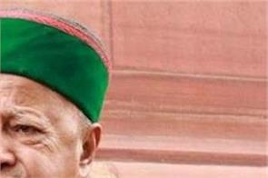 virbhadra singh difficulties in money laundering case