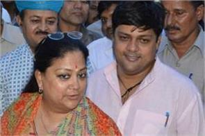 bjp will get more than 100 seats in rajasthan dushyant singh
