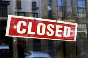 800 crore turnover affected due to strike in banks