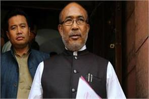 people can not abuse those who are in power manipur cm